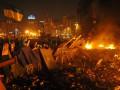 ГПУ объявила в розыск новых фигурантов по делу Майдана