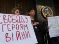 Здание ГПУ пикетируют: активисты против экстрадиции в РФ Тумгоева