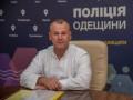 Полиция рассматривает минимум три версии пожара в Одессе