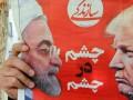 Иран выиграл у США суд по делу о $1,6 млрд