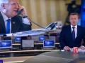 Телеканал Россия поздравил Путина с победой на американских выборах