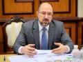 Шмыгаль: Уничтожим схемы в налоговой и на таможне