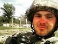 На Донбассе погиб 20-летний военный из Сумской области