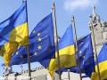 Процент сторонников евроинтеграции Украины сократился - опрос