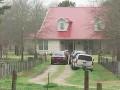 В Техасе не менее пяти человек найдены убитыми в частном доме
