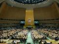 ООН рассмотрит новую резолюцию Украины по Крыму