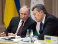 Украина получила письмо Януковича с просьбой о введении войск