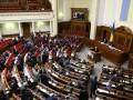 В Раде пять народных депутатов приняли присягу