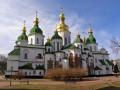 Богослужение УГКЦ в Софии Киевской отменяется: Известны причины