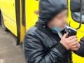 В Киеве водитель автобуса возил пассажиров пьяным и без документов
