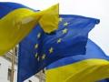 Комитет Европарламента одобрит доклад по безвизовому режиму с ЕС