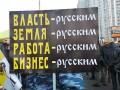 День в фото: Русский марш в Москве и