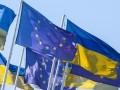 ЕС одобрил решение Рады по госдолжностям