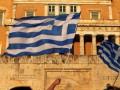 В Греции впервые за 10 лет повышают минимальную зарплату