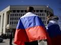 Россия в Крыму присвоила имущества на 50 миллиардов гривен