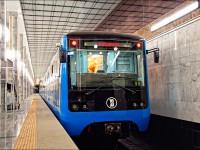 В Киеве с 14 июля подорожает проезд в метро