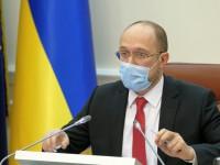 Шмыгаль рассказал, как штрафуют в других странах за нарушение карантина