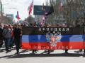 В ДНР напечатали 300 тысяч банковских карточек