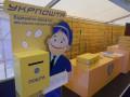 Укрпочта сэкономила 2,5 млн грн при закупке конвертов
