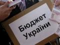 Украинский парадокс: как Кабмин перевыполнил бюджет-2015
