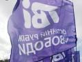 Акционер ТВi заявил о рейдерском захвате главного оппозиционного телеканала Украины