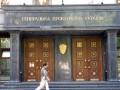 МВД расследует прекращение работы реестров Минюста, парализовавшее работу банков и нотариусов