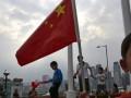 Всемирный банк снизил прогноз роста экономики Китая