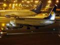 Около 150 тыс. пассажиров не смогли вылететь своими рейсами из-за забастовки европейского авиагиганта