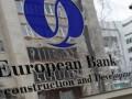 ЕБРР прекратил финансирование новых проектов в России
