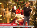 Как выбрать хороших подарок на Новый год — эксперты