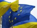 Четыре европейских страны приняли декларацию о кризисе в Украине
