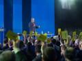 Партия Гриценко выдвинула его кандидатом в президенты