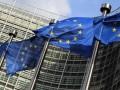 ЕС отреагировал на слова Байдена о Путине