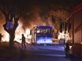 Взрыв в центре Анкары: фото и видео происшествия