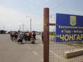 На админгранице с Крымом работают все пропускные пункты - ГПСУ