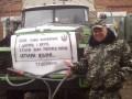 Москаль грозится закрыть единственный пункт пропуска в ЛНР