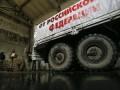 Конвои Путина вывозят из Донбасса оборудование предприятий - ГУР