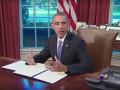 Обама ветировал бюджет, который предусматривал $300 млн на оружие для Украины