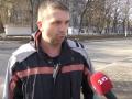 Житель Авдеевки: Журналисты заранее знают об обстрелах
