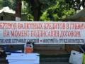 Митингующие около Рады перекрывают движение по улице Грушевского
