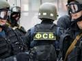 Прокуратура Крыма начала расследование против ФСБ России