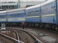Укрзализныця назначила в феврале шесть дополнительных поездов