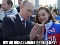 Путин считает интернет проектом ЦРУ