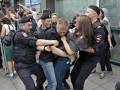 Протест геев в Москве закончился традиционной дракой