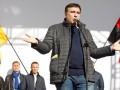 Саакашвили заявил, что его пропавшие соратники нашлись в Грузии