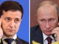 Большинство украинцев за встречу Зеленского с Путиным - опрос