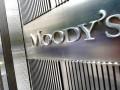 Moody's повысило рейтинг Украины