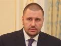 Минюст подал иск о ликвидации одной из политпартий