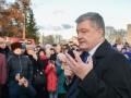 Порошенко связал инцидент на Азове с Томосом