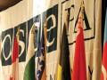 Напряженность в Украине не связана с русским языком - представитель ОБСЕ